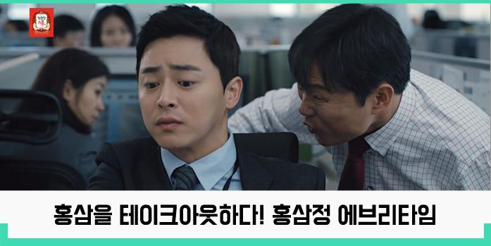 홍삼정_도비라
