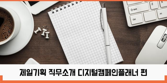 김진희_도비라