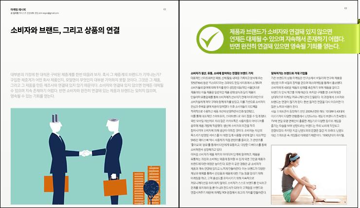 magazine3_1