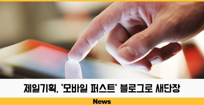 0408_보도자료_도비라_2