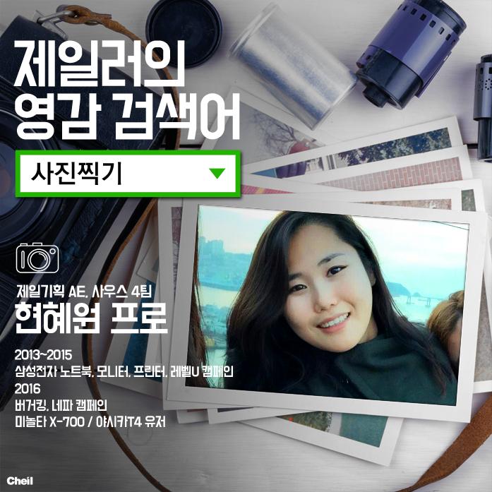 영감검색어_현혜원프로_블로그