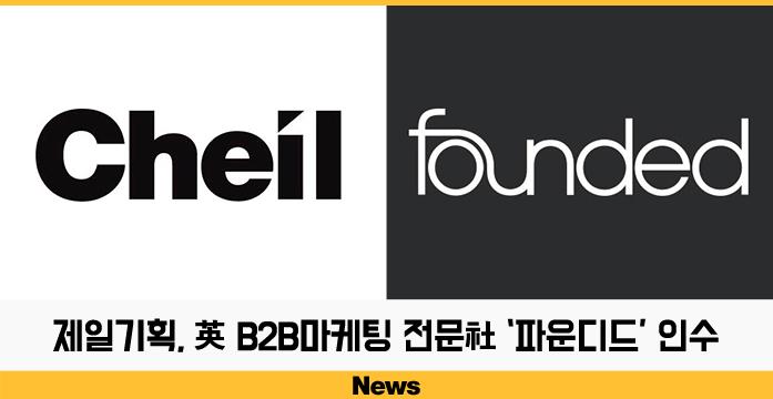 B2B마케팅보도자료_도비라