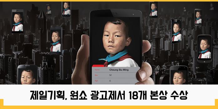 트렌드-수상_도비라