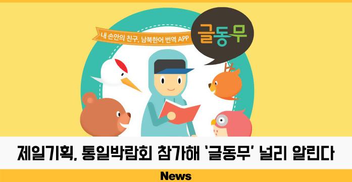 뉴스룸보도자료_도비라