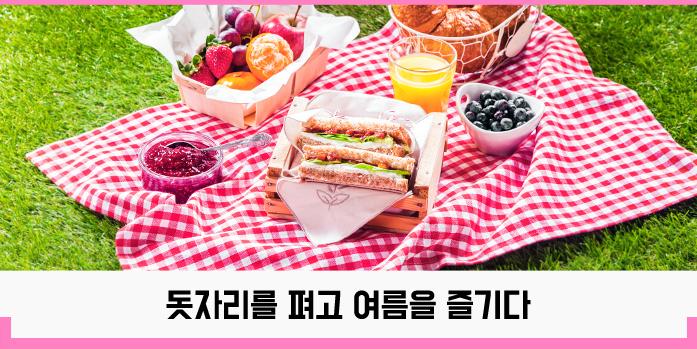 돗자리_도비라