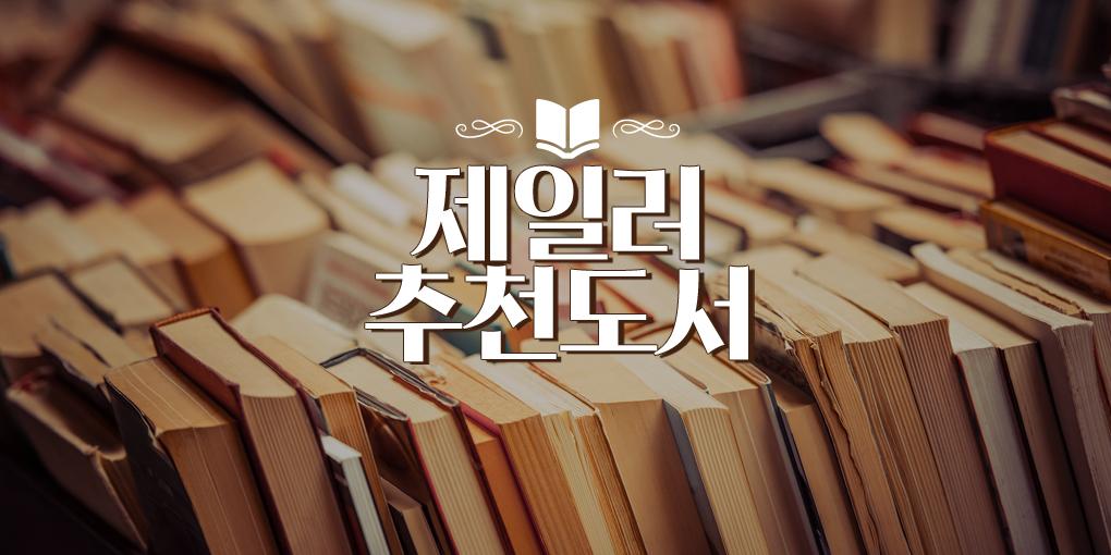 트렌드_메인