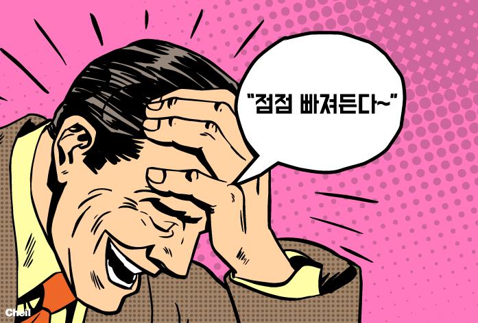 트렌드_아재개그