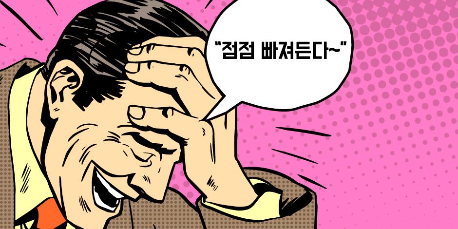 아재개그_썸네일