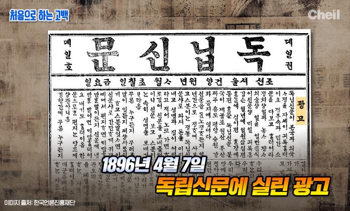 서프라이즈05(수정)