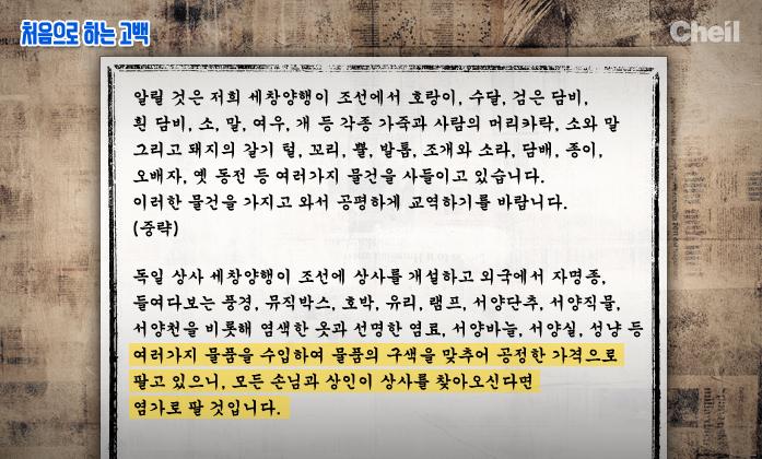 서프라이즈04(수정)