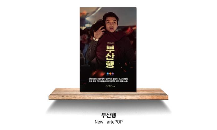 트렌드영화07
