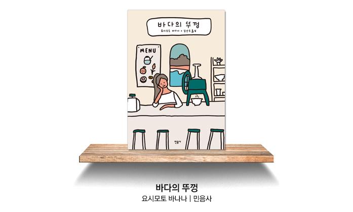 트렌드영화06