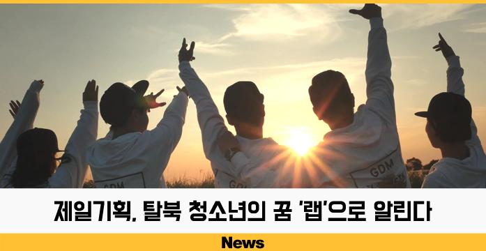 글동무_도비라