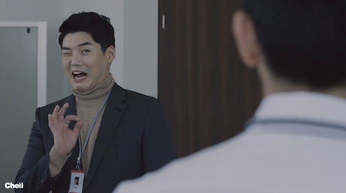 정관장03