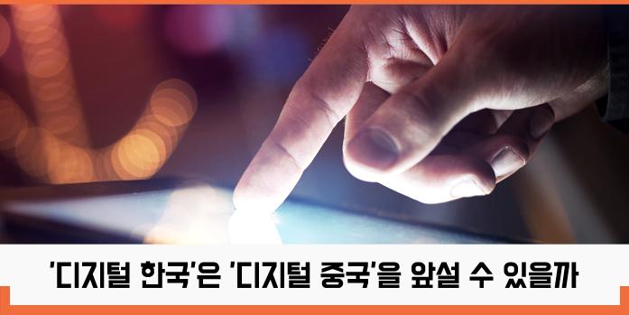 펑타이최원준지사장_도비라